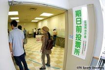 長田区/兵庫県知事選期日前投票の受付・案内